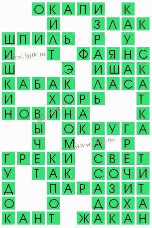 Алмаг 02  отзывы  otzyvypro