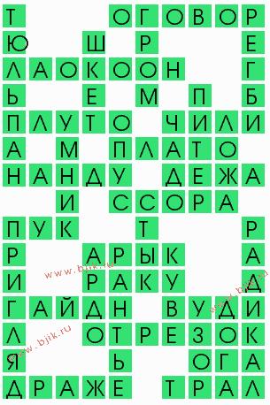 provintsiya-kitaya-ili-igra-bakkara-skanvord