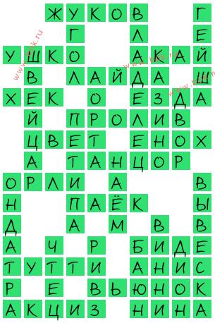 джекпот 3 буквы сканворд