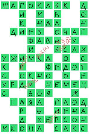 Денежный знак казахстана сканворд 15 центов